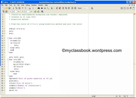 Write a program in c to implement bisection method jpg 1032x746